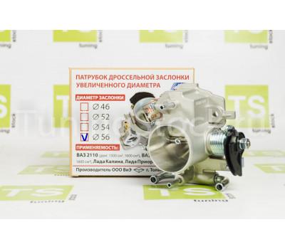Дроссельная заслонка 56 мм ВАЗ 2108-21099, 2113-2115, 2110-2112, Приора, Калина, Гранта