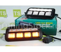 LED подфарники Тюн-Авто Эконом с ДХО и динамическим поворотником на Нива 4х4 2121, 2131, 21213, 21214