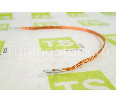 Провод массы (минусовая плетенка) 70 см на ВАЗ 2101
