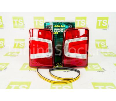 Задние фонари светодиодные (LED) красные с бегающим поворотником Тюн-Авто на Нива 21213, 21214, 2131, Урбан