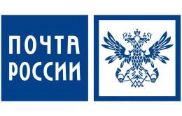 Почта России сократила срок хранения посылок