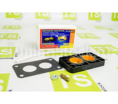 Вихревое устройство оптимизации сгорания топлива ЭКОТОП